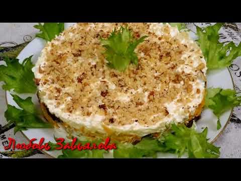 Салат с печенью и черносливом (без майонеза)/Salad with liver and prunes