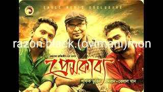 Download tui to amar sobre pagol.by imran new song 2016 3Gp Mp4