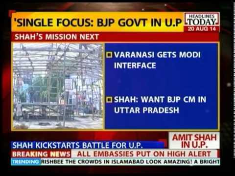 Amit Shah to inaugurate Narendra Modi's parliamentary office in Varanasi