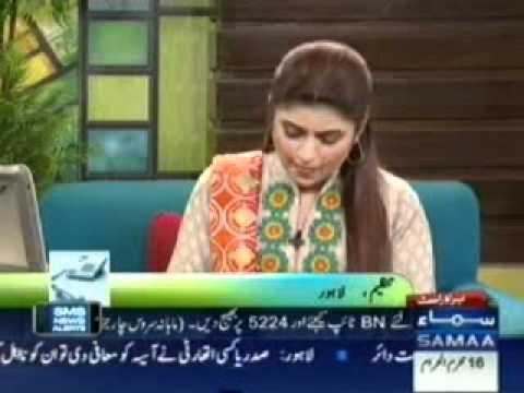 dr Moiz Hussain on Samaa tv