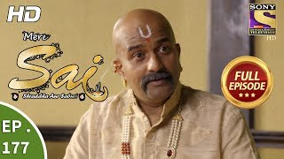 Mere Sai - Ep 177 - Full Episode - 30th May, 2018