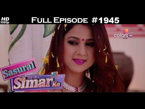 Sasural Simar Ka - 2nd October 2017 - ससुराल सिमर का - Full Episode thumbnail