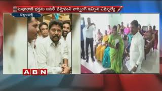 Bellampalli municipal chairperson to face no-confidence motion