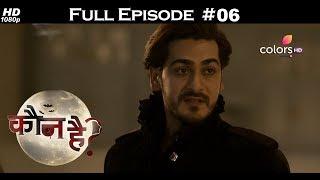 Kaun Hai ? - 8th July 2018 - कौन है ? - Full Episode