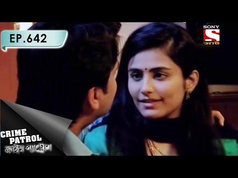Crime Patrol - ক্রাইম প্যাট্রোল (Bengali) - Ep 642 - Chaddi Baniyan Gang - 15th Mar, 2017