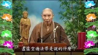 0018 - Kinh Đại Phương Quảng Phật Hoa Nghiêm, tập 0018