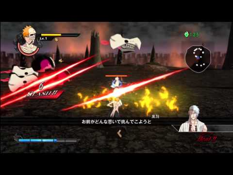 Bleach Soul Ignition Gameplay Ps3