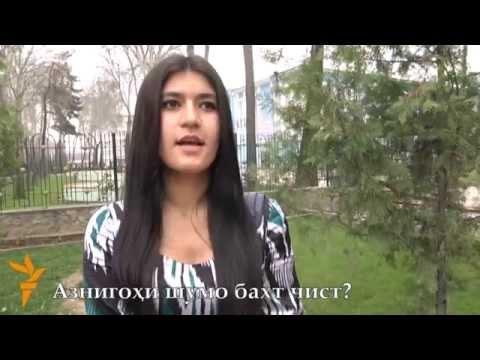 Севинч Узбакистон секиси