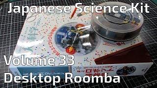 Japanese Science Kit