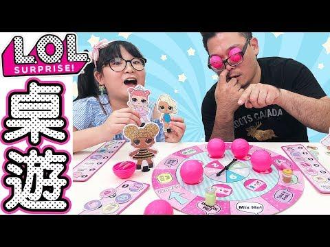 【桌遊】LOL也有桌遊,輸的人要吃酸酸糖[NyoNyoTV妞妞TV玩具]