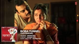 Bedroom - Boba Tunnel Full Song (Audio) - Bengali Film