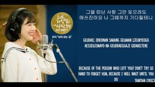 The Road To Me - Joy Lyrics [Han,Rom,Eng] { The Liar and His Lover OST }