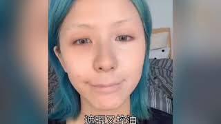 Tổng hợp clip makeup của tỷ tỷ wojiushishisi trên tik tok trung quốc