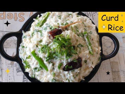जानिये कैसे बनते हे दही चावल / CURD RICE / how to make Curd Rice