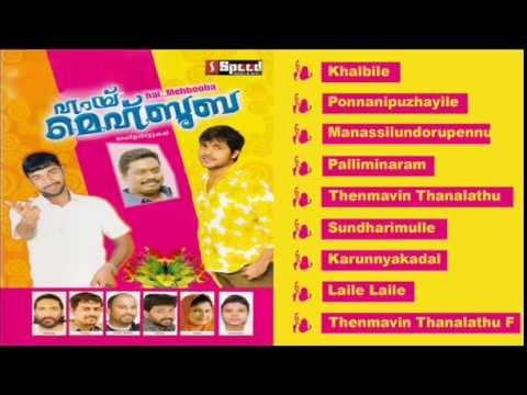 Hai Mehabooba - Mappilapattukal - Malayalam video