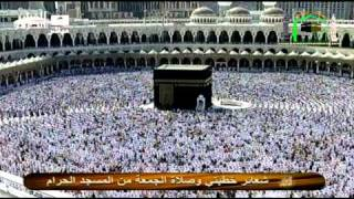 Makkah Jumma Salah 11th February 2011 by Sheikh Usama Khayyat (Emotional)