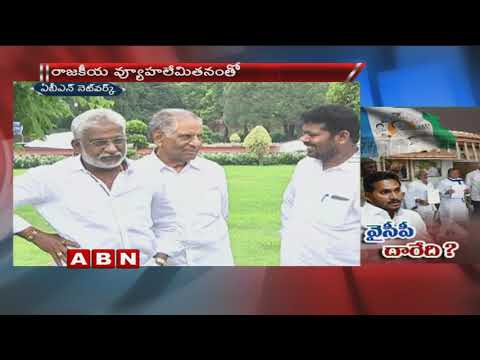 YCP MPs Resignations strategy failed over AP Bifurcation Promises
