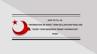 "HOW TO FILL IN ""INFORMATION ON SHORT-TERM RESIDENCE PERMIT INFORMATION"" PAGE"
