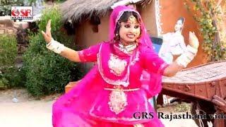 प्रस्तुत है 2018 का सुपरहिट राजस्थानी सांग ~ धीन धीन ओ चौधरी लाखिनो ~  Latest Rajasthani Song 2018