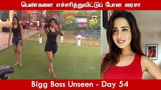 Download Lagu பிக் பாஸ் | Bigg Boss Tamil 9th August 2018 Unseen Midnight Masala Promo Highlights Gratis STAFABAND