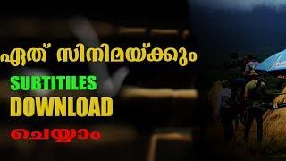 How To Get Subtitles For Downloaded Movies/ വളരെ  എളുപ്പത്തിൽ സിനിമയുടെ  Subtitles Download ചെയ്യാം