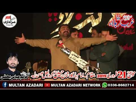 Zakir Syed Muhammad Hussain Shah I 21 Feb 2019 | YadGar Masaib I Jalsa Zakir Alam Abbas Bhatti