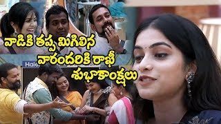Punarnavi Bhupalam Bigg Shock to House Members | Rahul, Punarnavi Love Track | Top Telugu Media