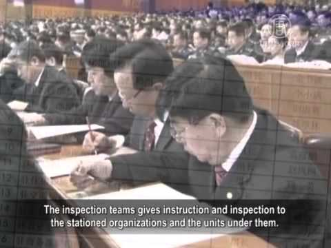 Central Anti-Corruption Inspection Teams Now Stationed in 7 Core Sectors