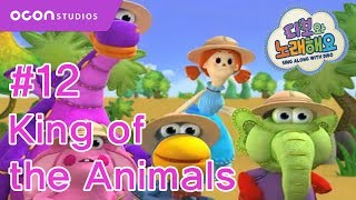 [Ocon] sing along with Dibo_King of the animals