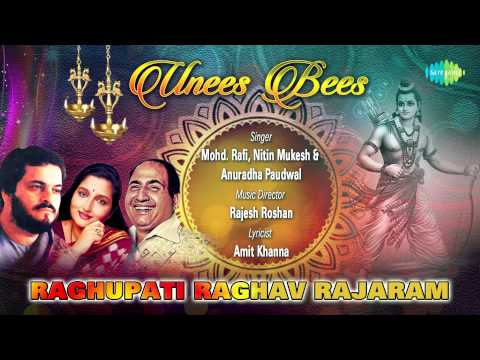 Raghupati Raghav Rajaram | Unees Bees | Hindi Movie Devotional Song | Mohd. Rafi, Anuradha Paudwal video