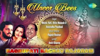 Raghupati Raghav Rajaram | Unees Bees | Hindi Movie Devotional Song | Mohd. Rafi, Anuradha Paudwal