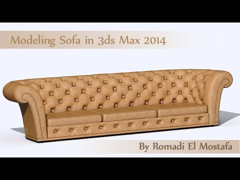 Modeling Sofa in 3ds Max 2014 (language:Morocco)