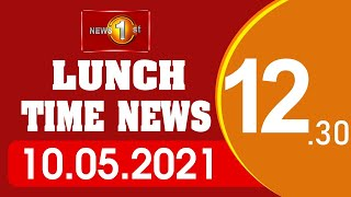 News 1st: Lunch Time English News | (10-05-2021)