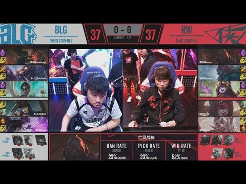 BLG (Mole Karma) VS RW (DoinB Lulu)  Game 1 Highlights - 2018 LPL Playoffs R2
