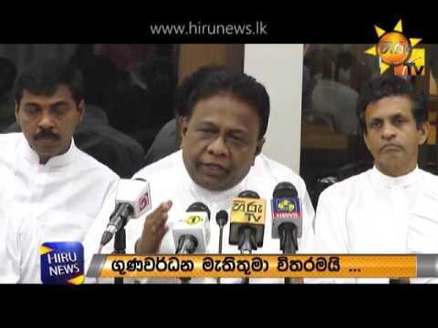 parliament conspirac|eng
