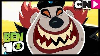Ben 10 Français | Le braquage du siècle | Cartoon Network