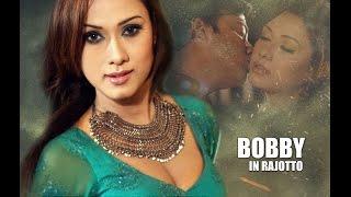 Bobby bangladeshi model new movie poster leaked