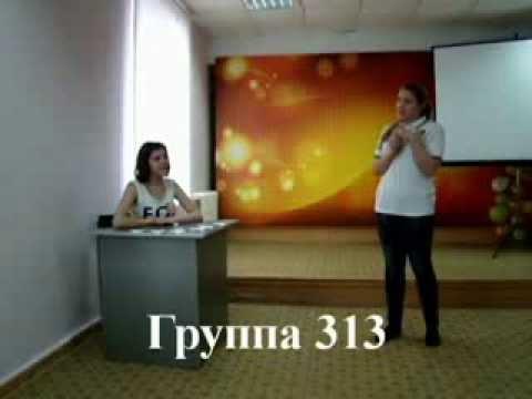 Урок физики от группы 313 (КВН)