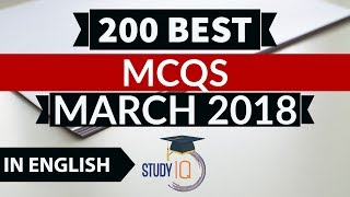 200 Best current affairs March 2018 in English - IBPS PO/SSC CGL/UPSC/PCS/KVS/IAS/RBI Grade B 2018