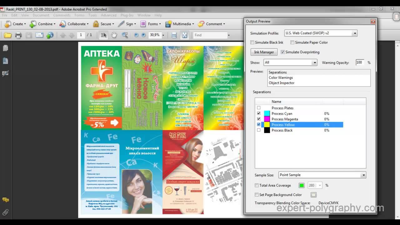 Как сделать цветоделение в иллюстраторе