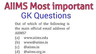 AIIMS GK Questions || AIIMS मैं किस तरह के GK के Questions आते है ।