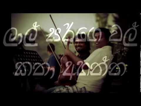 Sinhala wal katha And wala katha 1