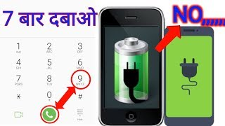 4 New Secret Phone Tricks and Settings That will surprise you || by technical boss