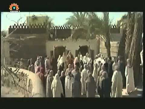 Islamic Movies In Urdu - ستارہ سهيل Hazrat Owais Qarani (r.a) Part 5 6 video