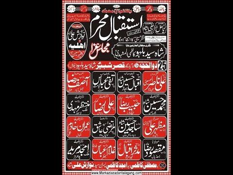 Live Majlis 25 Zilhajj 2018 shah syed bullo Chakwal