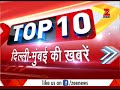 Top 10: Sports teacher arrested for sexually harassing 4 students in Kolhapur, Maharashtra MP3