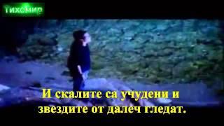 Dimitris Mpasis -Spasmeno Karavi