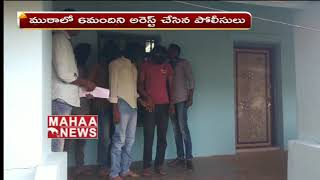 Hindupur Police Caught Fake Police Gang | Mahaa news