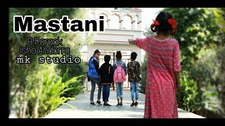 Masstaani (Cover Song) | Isha Andotra | B Praak | Jaani | MK Studio