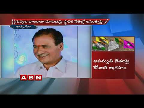 Clashes between TRS leaders  in Achampet constituency